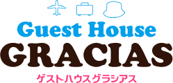 Guest House GRACIAS ゲストハウスグラシアス